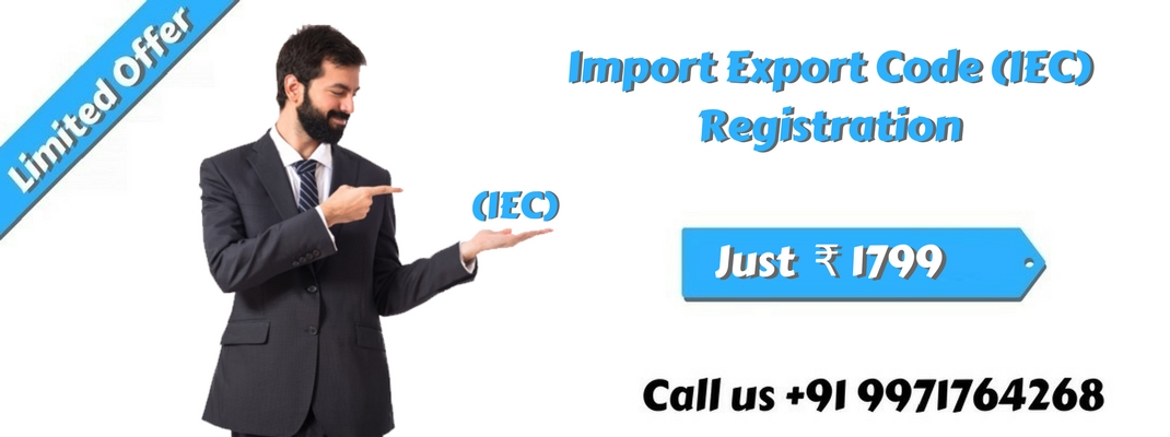 Import Export Code (IEC) Registration